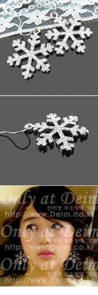 Goong Snowflake Earrings
